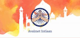 Intia-verkoston logo